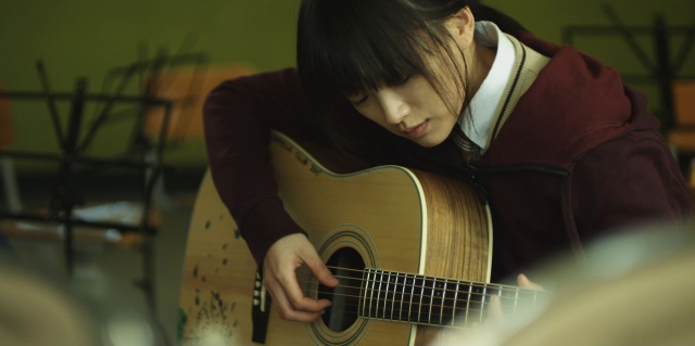 Han Gong-Ju Playing Guitar