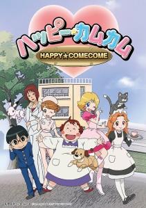Happy ComeCome Film Poster