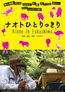 Naoto Hitorikiri Alone in Fukushima Film Poster