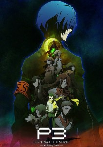 Persona 3 The Movie #3 Falling Down Film Poster