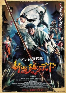 Shinsengumi of the Dead Film Poster