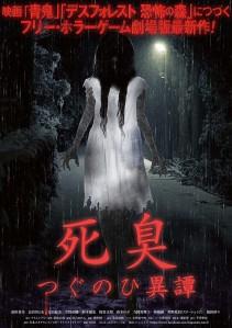 Shishuu Tsugu no hi Itan Film Poster