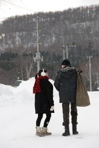 Watashi no Otoko Hana (Fumi Nikaido) and Jungo (Tadanobu Asano) Walk Home