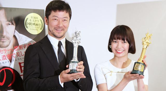 Watashi no Otoko Tadanobu Asano and Fumi Nikaido with Acting Awards