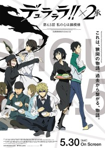 Durarara!!x2 Shou Episode 4.5 My Heart Shows Signs of Nabe Film Poster