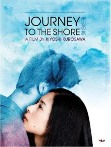 Journey to the Shore Film Poster