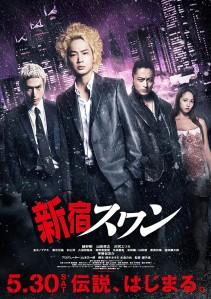 Shinjuku Swan Film Poster