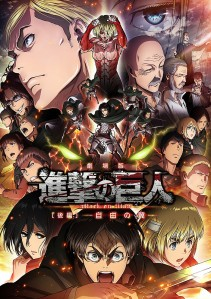 Attack on Titan Part 2 Wings of Liberty Film Poster