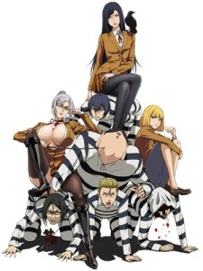 Prison School Key Image