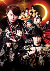 Samurai Rock Film Poster