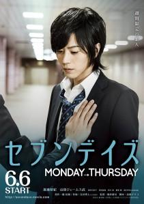 Seven Days Monday - Thursday Film Poster