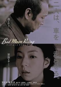 Bad Moon Rising Film Poster