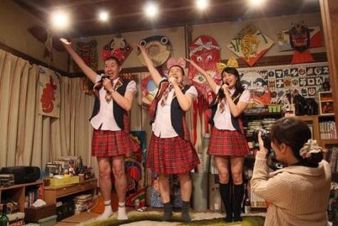Fuku chan Film Image