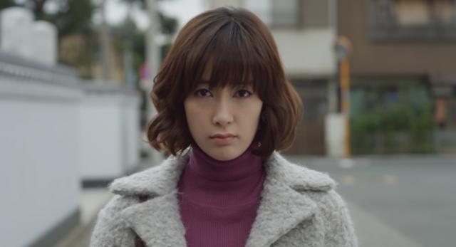 Fuku-chan of Fukufuku Flats Chiho (Asami Mizukawa)