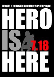 Hero (2015) Film Poster