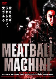 Meatball Machine DVD Cover