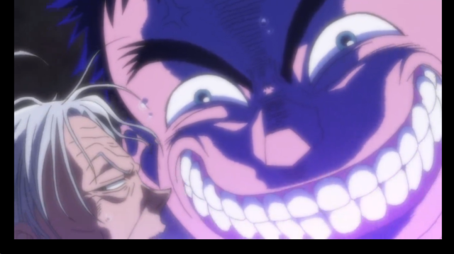 Ushio to Tora Giant Face