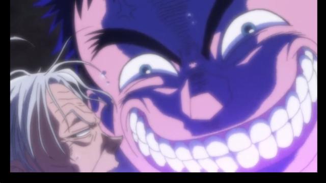 Ushio to Tora Giant Face
