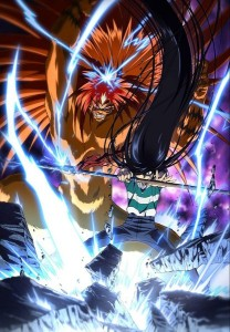 Ushio to Tora Key Image