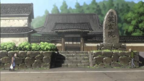 Ushio to Tora Temple
