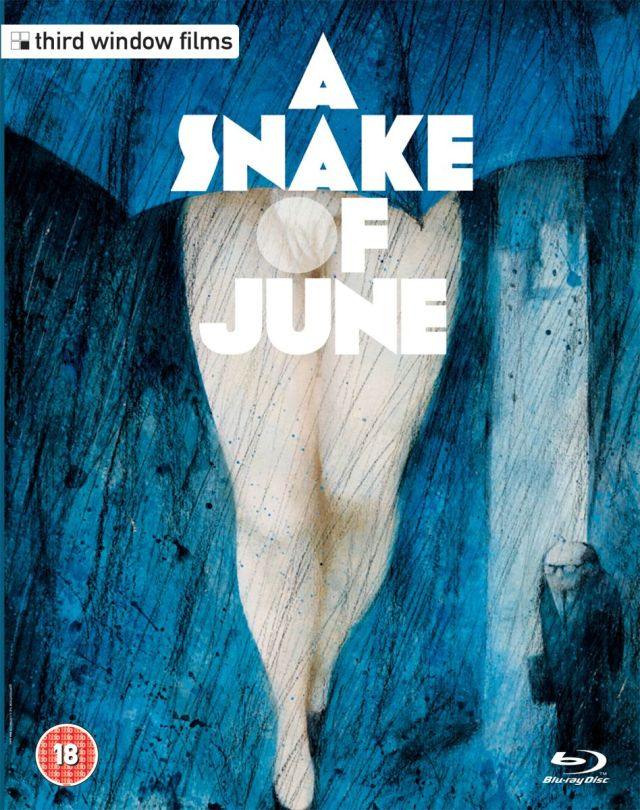 A Snake of June Blu-ray Case