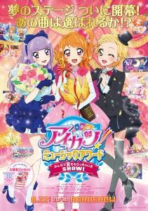 Aikatsu! Music Award Minna de Shou o Moraima SHOW! Film Poster