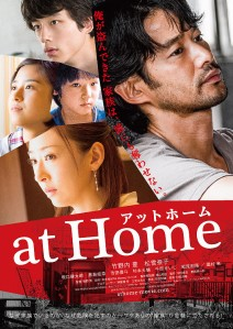 at Home Film Poster