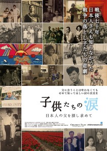 Children's Tears Searching for Japanese Father Film Poster
