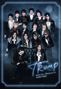 D-Boys D Stage 12th 「TRUMP」TRUTH Film Poster 1