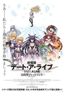 Gekijouban Date A Live Mayuri Judgment Film Poster