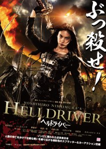 Helldriver Film Poster