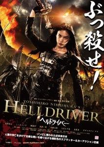 Helldriver Film Poster
