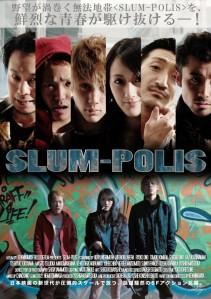 Slum-polis Film Poster