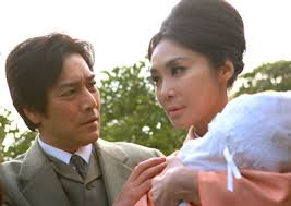 Tamami The Baby's Curse Film Image 2