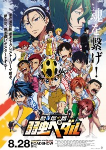 Yowamushi Pedal The Movie Film Poster
