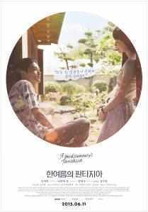 A Midsummer's Fantasia Film Poster 3