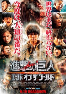 Attack on Titan End of the World Film Poster
