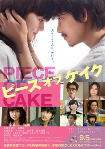 Piece of Cake Film Poster