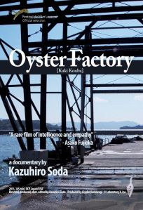 The Oyster Factory Film Poster