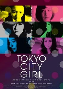 Tokyo City Girl Film Poster