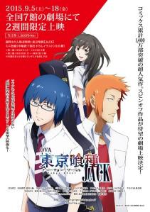 Tokyo Ghoul Jack OVA Film Poster