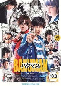 Bakuman Film Poster