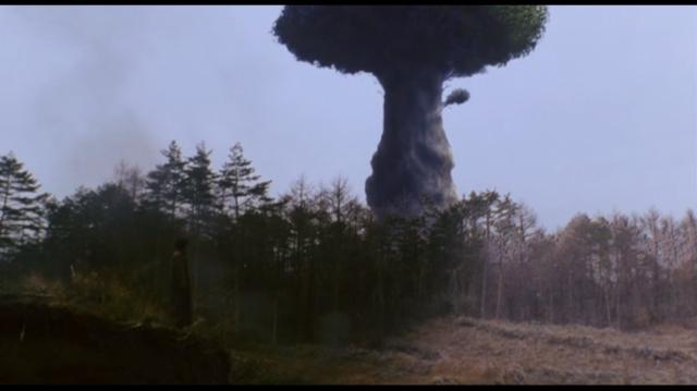Charisma Yabuike (Yakusho) and the Tree
