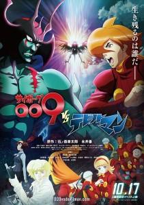 Cyborg 009 Vs Devilman Film Poster