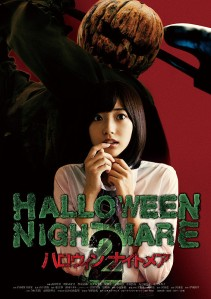 Halloween Nightmare 2 Film Poster