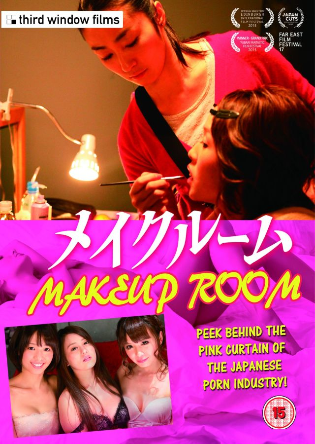 Makeup Room DVD Case