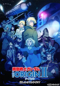 Mobile Suit Gundam The Origin 'Artesia's Sorrow' Film Poster
