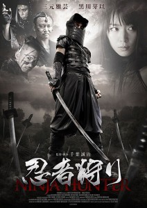 Ninja Hunter Film Poster