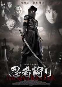 Ninja Hunter Film Poster