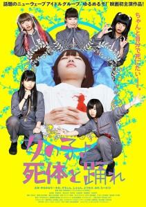 Onna no ko yo shitai to odore Film Poster